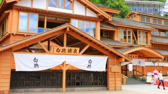 【連泊割引】平日限定♪<当館最安値>草津温泉観光をしっかり&ゆっくり堪能できる・・・素泊りプラン