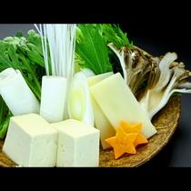 【夕食】季節のお野菜は2種類のタレとの相性◎