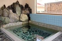 【当館自慢! 下田温泉】・・・心ゆくまでゆっくりとご入浴ください