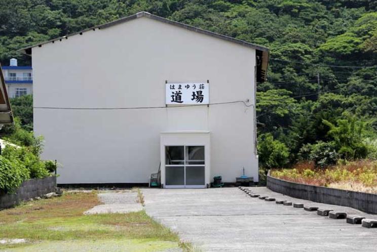 【はまゆう道場】・・・剣道、空手、合気道、柔道などで利用されている当館併設の110畳ある体育館!