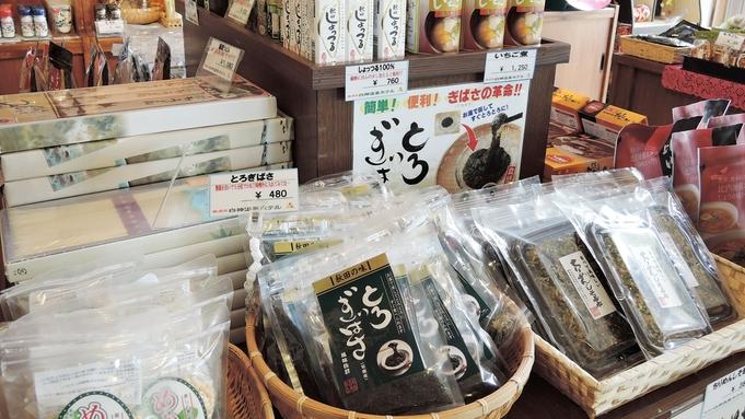 【平日限定】秋田・白神観光の拠点に!自由気ままな素泊まり