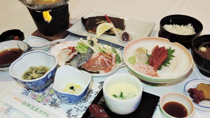 【平日限定】お料理少なめの2食付プラン/現金特価