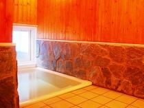 【別館 特別室内風呂】足を伸ばしてゆったりとお過ごし下さい。