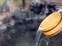 【温泉】pH値が高めのアルカリ泉は美肌効果も期待できます。