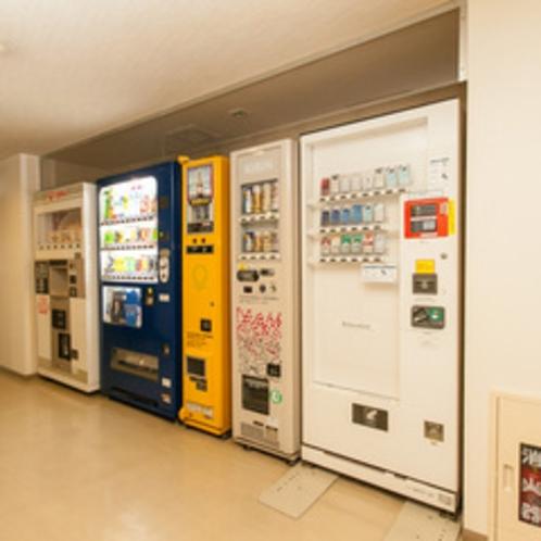 色々な種類がある自動販売機