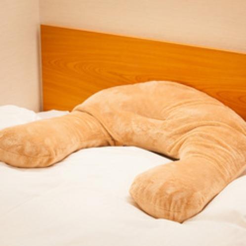 頭・肩・腕の負担を軽減♪抱かれ枕