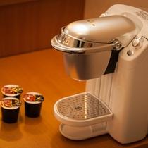 多彩な味が楽しめるコーヒーメーカー