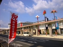 【石垣島空港】2013年に開港したばかりの新しい空港です。