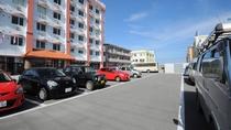 【駐車場】無料駐車場、50台まで収容可能です。