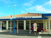 【周辺】石垣港離島ターミナル