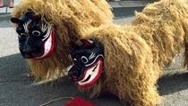 【イタシキバラ(獅子祭)】邪気払いと安全祈願のために獅子舞などを行ないます。