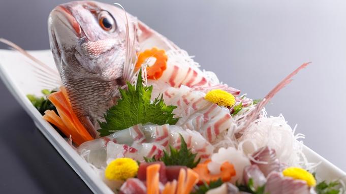 【日帰り夕食プラン】天然紅葉鯛姿造りと特選宝楽焼会席