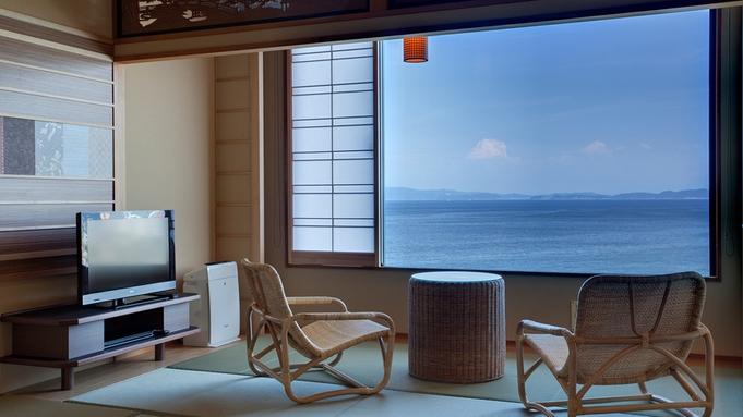 【いまこそ!淡路島】紀淡海峡を一望する眺望抜群のオーシャンビュールーム