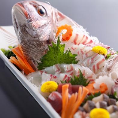 【早得21】春限定 天然桜鯛の姿造りと伊勢海老・鮑付き特選宝楽焼会席
