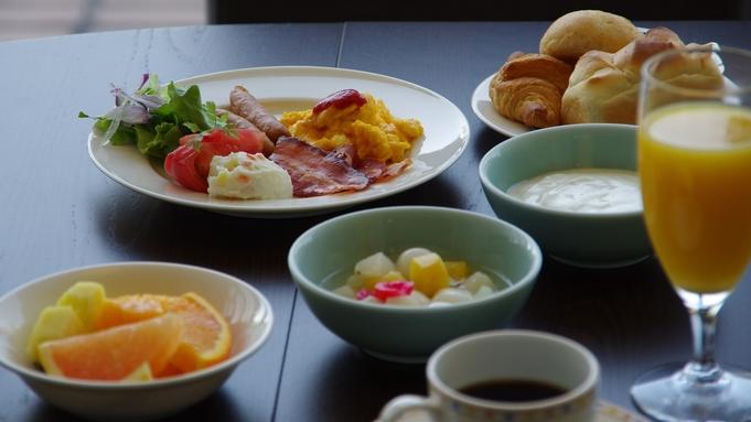 【夏旅セール】【1泊朝食】ゆったり寛ぐ!自由な温泉旅行