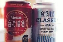 台湾ビール※写真は参考例