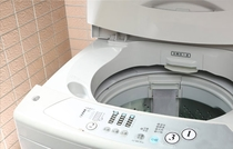 洗濯機・乾燥機-利用無料
