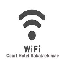 ◎全客室でWi-Fiを無料でご利用いただけます◎