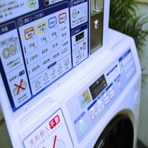 ◎全自動洗濯機あります◎