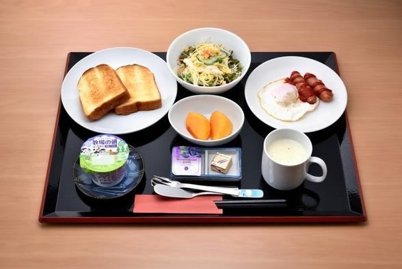 ◆◇◆ポイント10倍プラン◆◇◆朝食付き