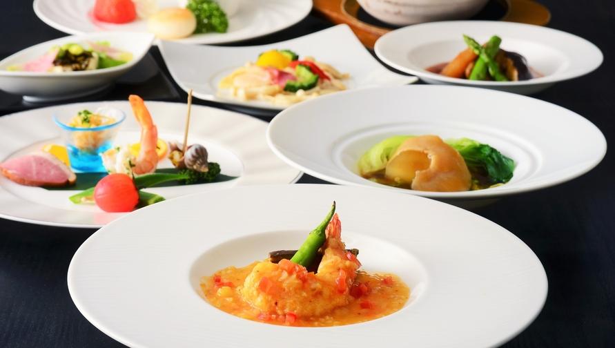 【1泊2食】夕食はフレンチor中華をチョイス★旬を味わう季節替わりのディナーコース♪