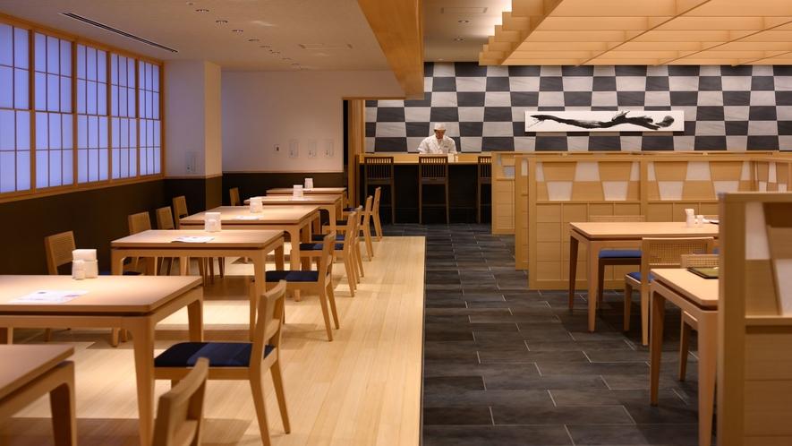 【東館2階】日本料理「松前」