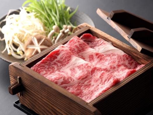 【佐賀牛A5等級】メイン料理をセレクト会席(7/16〜11/7 かみさまがすまう森 入園無料)