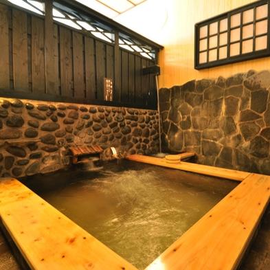 【ワクチン接種応援プラン】【お部屋食】2食付・源泉かけ流し&名物温泉サウナ蒸し風呂を堪能