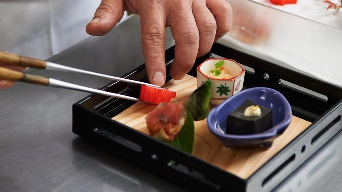 【記念日】に最適!大和屋本店の5大特典付き祝泊プラン 【和食・祝膳コース】