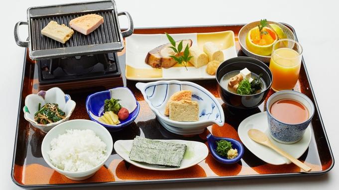 【朝食付】観光を満喫したい方におすすめ◆和・洋から選べる大和屋本店伝統の朝ごはん&道後温泉満喫プラン