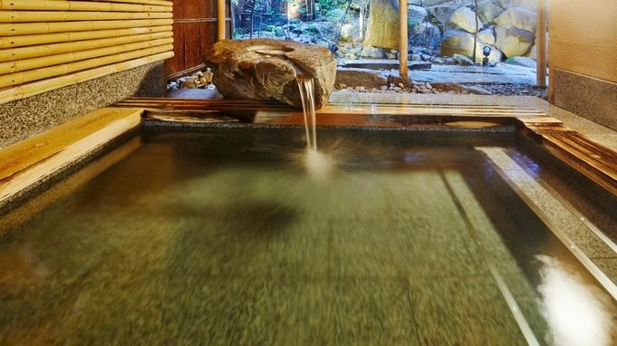 【素泊】時間を気にせず旅したい方におすすめ◆温泉にゆっくりつかる食事なしのご滞在