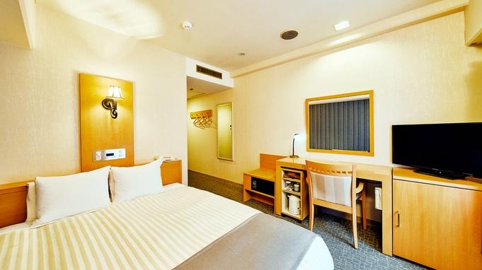 【アップグレードプラン】16平米のお部屋確約!お得に優雅なひとときを♪【小学生添い寝無料】