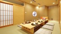 日本料理『竹の家』