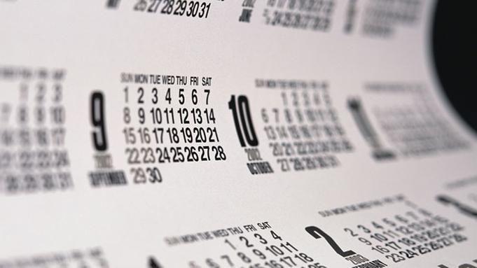 【早期割60/朝食付】60日前までの予約で最大500円引き♪早めのご予約が断然お得☆