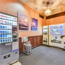 *【館内】ソフトドリンク、お酒、煙草の自動販売機が揃っております。