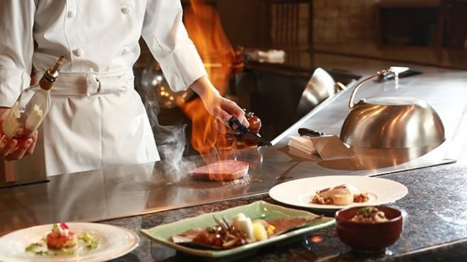鉄板焼「食べ比べ」マリアージュプラン〜46㎡の広びろ客室と10種の露天風呂巡り〜