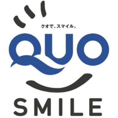 【早割】QUOカード1000円付☆カード決済14日前プラン<四ツ谷駅徒歩3分>