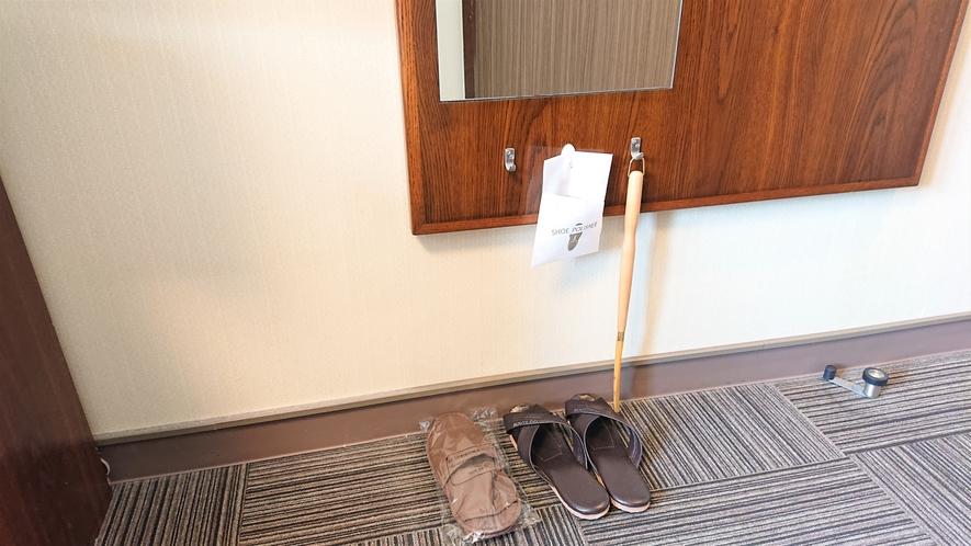 【客室・スリッパ、靴ベラ】