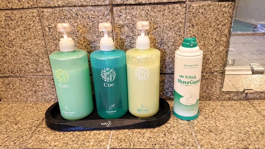 【コートヤード・男性専用大浴場】洗い場・シャンプー・リンス・ボディーソープ・シェービングフォーム