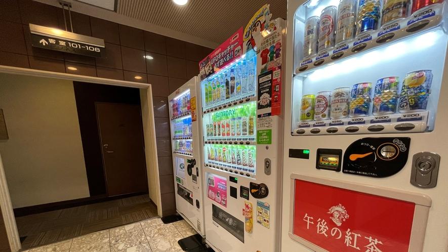【1階自動販売機】