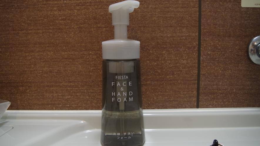 【全室完備】手洗い、洗顔だけではなく、シェービングフォームとしてもご利用頂けます。