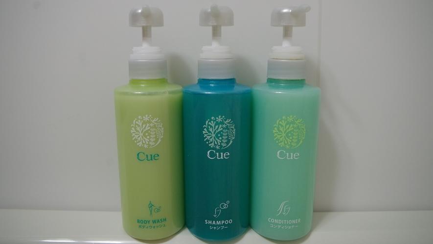 【花王Cue】シャンプー、コンディショナー、ボディソープは安心の国内ブランドをご用意!