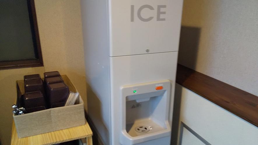 ■製氷機あり