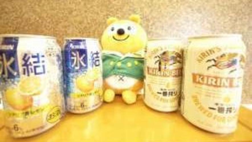 ■ビール付プラン