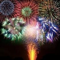◆夏の花火大会あり!~手筒花火が有名~