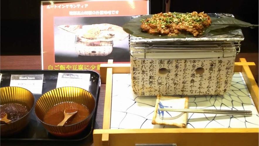 ■夕食バイキング(飛騨牛朴葉味噌あり)