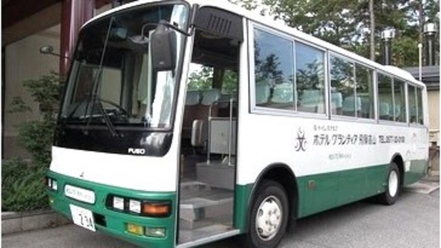 ■無料送迎バス運行中(ホテル⇔高山駅)