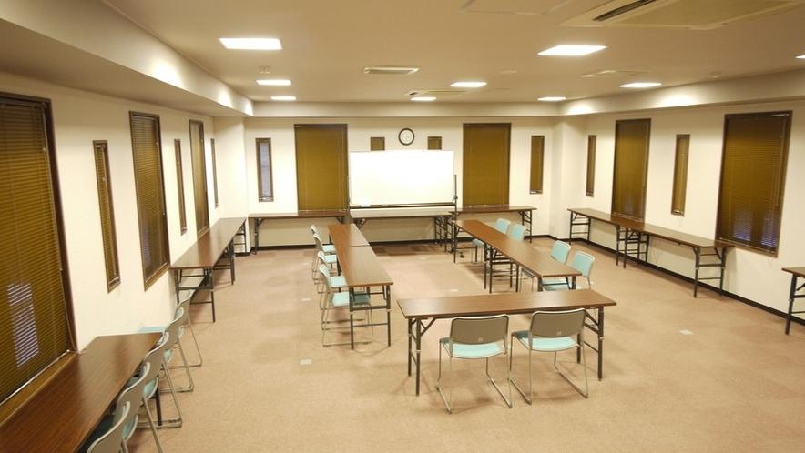 ■貸会議室完備(50名様対応)