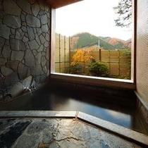紅葉とお風呂