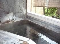 貸切浴室(半露天①)